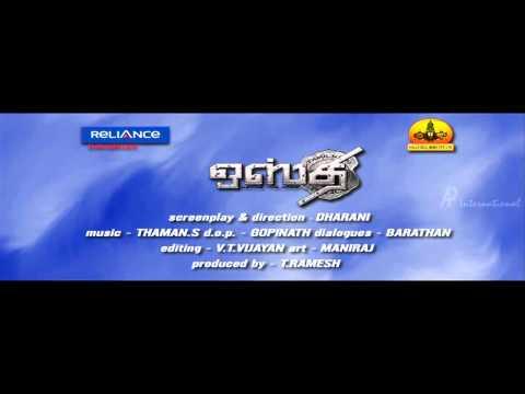 Osthi 2011 3 Trailers 1080p HD Uyirvani Com