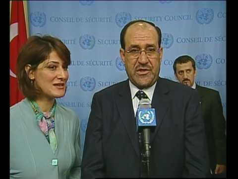 MaximsNewsNetwork: IRAQ PM NOURI AL- MALIKI @ UN: UPCOMING MEETING BARACK OBAMA