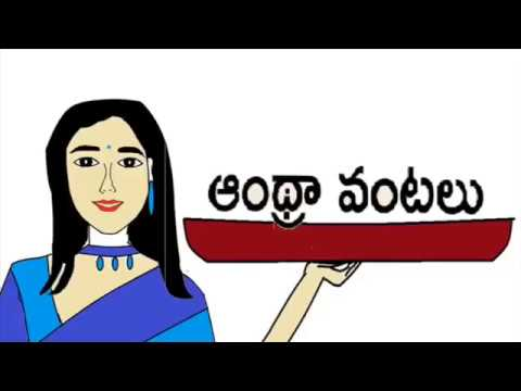 Dosakaya pappu | Yellow Cucumber dal | దోశకాయ పప్పు | Dosakai recipes | Dosakaya pappu in telugu