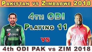 Pakistan vs Zimbabwe- 4st ODI 2018 - LIVE ON PTV SPORTS