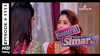 Sasural Simar Ka - ?????? ???? ?? - 24th February 2015 - Full Episode (HD)