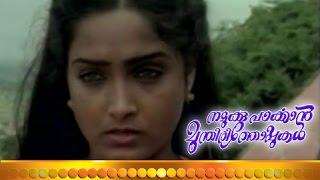 Namukku Parkkan - Malayalam Full Movie - Namukku Parkkan Munthiri Thoppukal  - Part 10 Out Of 24 [HD]