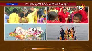 తీన్మార్ స్టెప్పులతో అదరగొట్టిన యూత్… | Ganesh Immersion at Tankbund