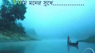 Tumi ArEkbAr AshiyA JaO MorE KanDaiya - Rothindronath Roy