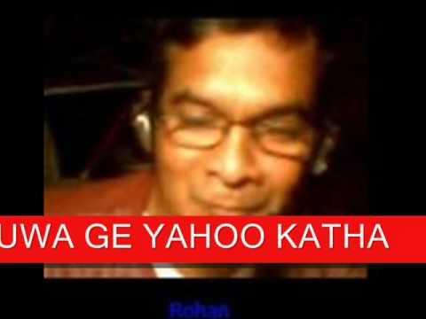 Tamil chat in uk  YAHOO ID ANJALIKA GON BADUWAGE YAHOO KATHA