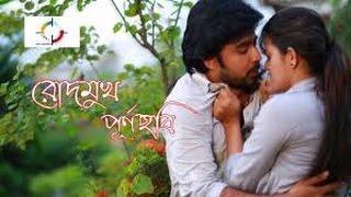 Bangla Funny Natok Clips 2016 | New Bangla Fun 2016 | Comedy Bangla Natok Clips 2016