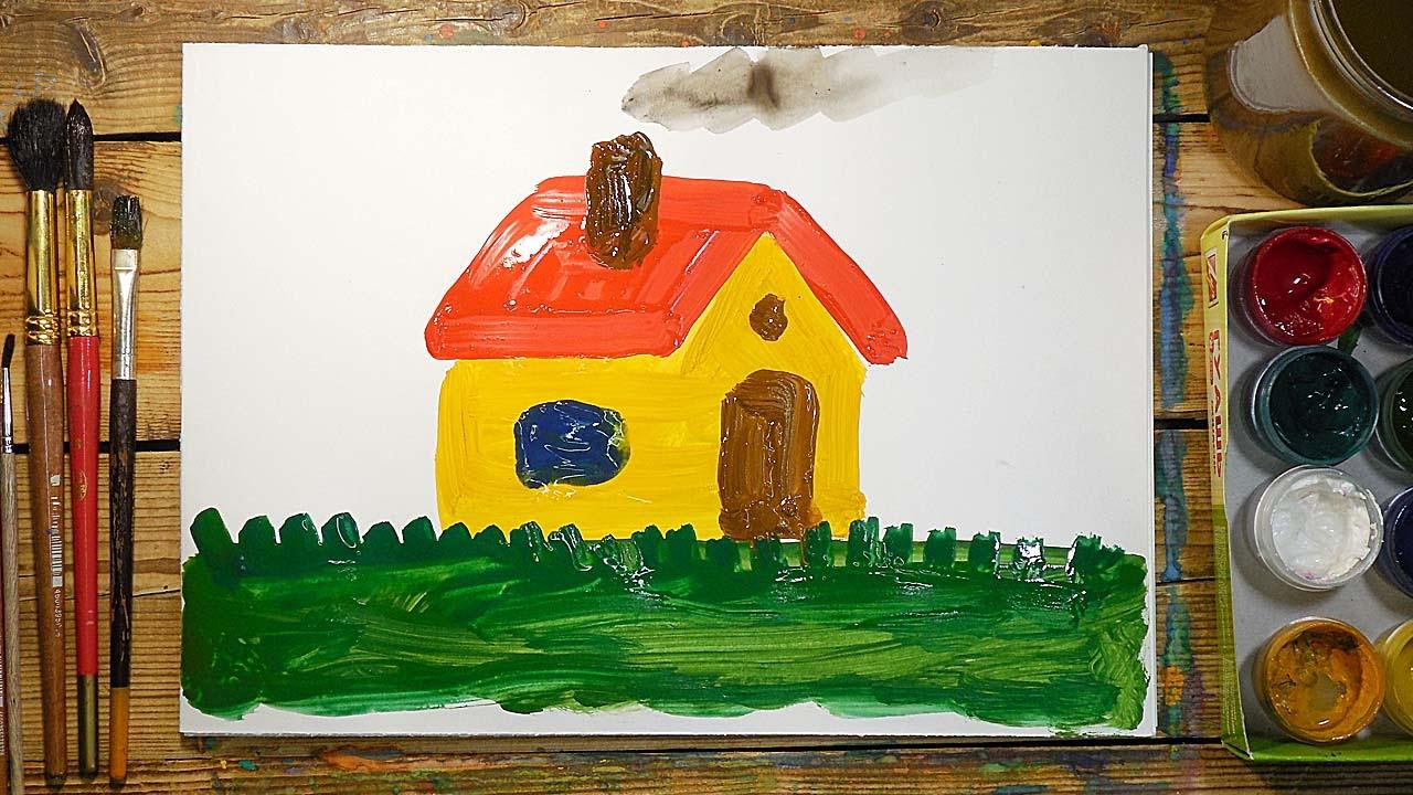 Как рисовать домик из красок