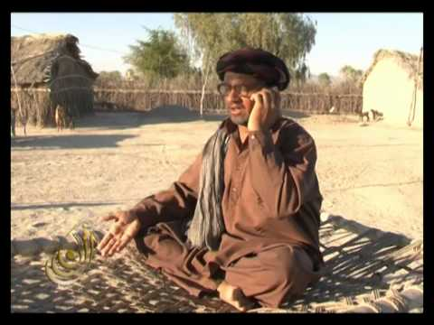 Balochi Film Armaan Part 1 video