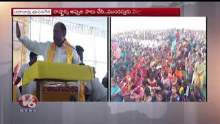 Telugu Desam Party Leaders Fires On CM KCR At TDP Ranabheri Public Meet | Yadadri Bhuvanagiri