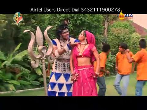 Rusiya Phire Bhola Bhang Piche Superhit Shiv Gora Bhajan By...
