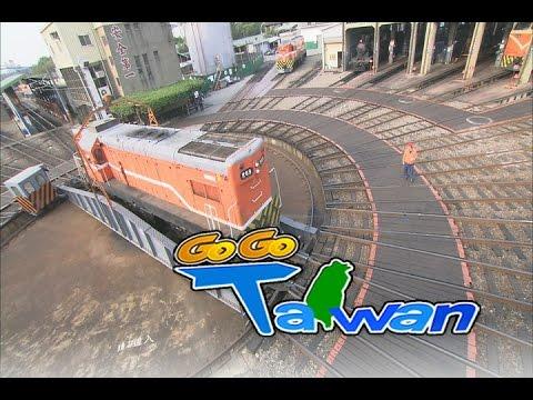 台綜-GoGoTaiwan-EP 146 彰化市 當個內行人 巷弄尋美食