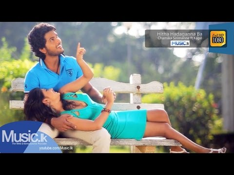 Hitha Hadaganna Ba - Chamika Sirimanne Ft Kapil - Www.music.lk video