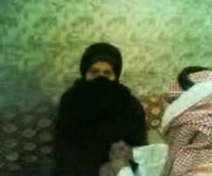 Saudi Maddam Rape video