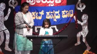 Bachchan - Sneha 2 -Hemantha Gaana 2013 Hoysala Kannada Koota