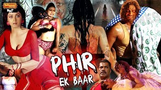 Phir Ek Baar # Full Hindi Thriller Movie # Best Full Hindi Movie on Bollywood Movie Times #