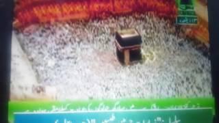 Download wo madina jise sarkaar ki manjil kahiye full qawwali  taslim arif .its copyright by my mobile 3Gp Mp4