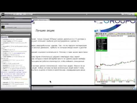 Видео как выбирать акции
