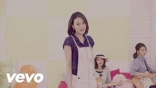 YUI - Hello (Short Version)