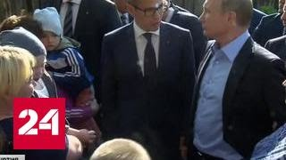 Путин проведал Бречалова