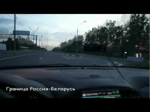 Автопутешествие из Москвы в Жовкву (Львовская область)