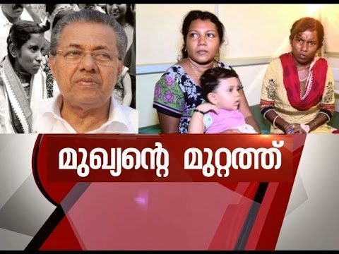 Congress CPM flays each other on Dalit women arrest case |  News Hour Debate 19 June 2016