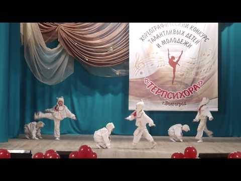 Грантовый конкурс по хореографии