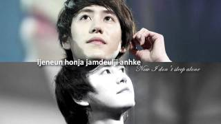 Watch Super Junior In My Dream video