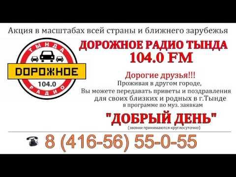 Короткие поздравлении с днем рождения на татарском языке 635