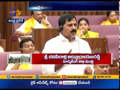 Discussion on Implementation of Minimum Support Price to Farmers | at Assembly Sessions