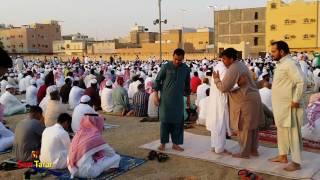Eid Ul Adha 1437 | Al Kharj, Saudi Arabia