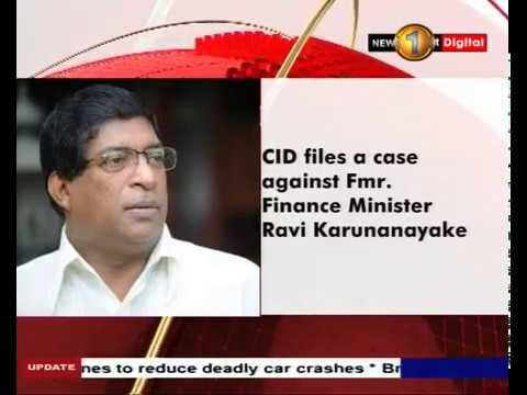 cid files a case aga|eng