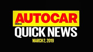 Tata Blackbird SUV, Skoda Kamiq, Ferrari F8 Tributo and more | Quick News | Autocar India