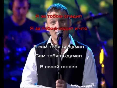 Скачать песню плюс ты и я