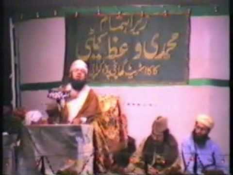 Waqae Karbala (15 18) By Molana Shafi Okarvi Shahadate Imam Hussain, Bayane Shahadat video