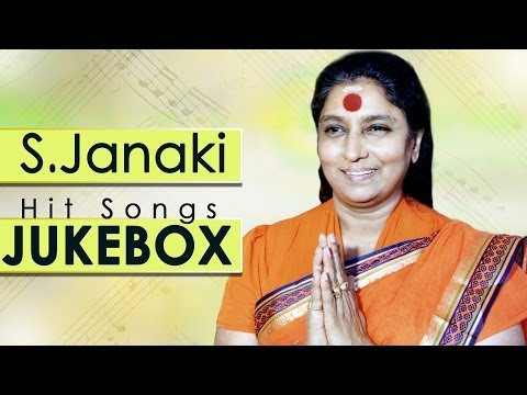 S Janakis Super Hit Songs || Jukebox