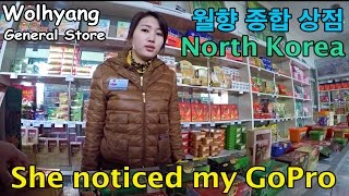 Wolhyang General Store in North Korea - Part 1