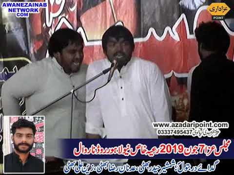 Zakir Rizwan Jafri Majlis Aza 7 june 2019 raya khas narowal