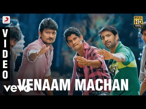 Oru Kal Oru Kannadi - Venaam Machan Video   Udhayanidhi Stalin, Santhanam