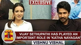 Vijay Sethupathi has played an important character in 'Katha Nayagan' - Vishnu Vishal