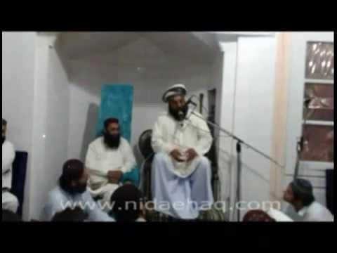 Qari Asmat Ullah Multani Ibn Allama Ahmed Saeed Khan Multani Ra video