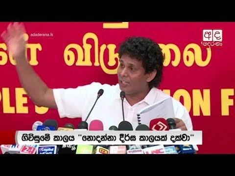 sri lanka has become|eng