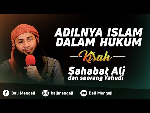 Video Pendek: Adilnya Islam Dalam Hukum - Ustadz Dr. Syafiq Riza Basalamah, MA