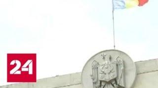 Президента Румынии обвиняют в государственной измене - Россия 24