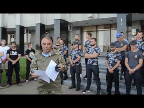 Звернення атовців та волонтерів до Петра Порошенка та керівників правоохоронних органів