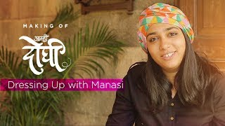 Dressing Up with Manasi Costume Designer | Aamhi Doghi Behind The Scenes | Latest Marathi Movies