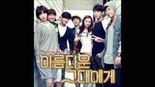 [DL + Lyrics] Taemin - It's You 너란 말야 OST (Hangul || Rom || English)
