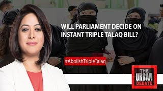 Will BJP-Cong Unite To End Triple Talaq? | The Urban Debate With Faye D'Souza