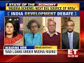 RBI: Bad loans under Mudra Scheme rising | Bad Loan Fears | India Development Debate
