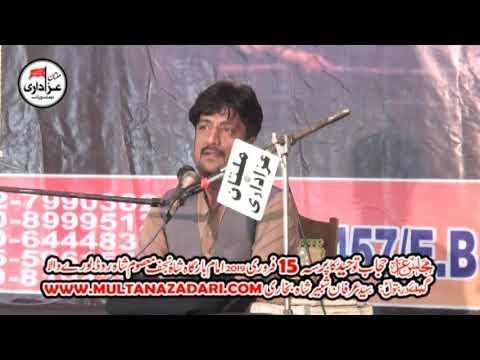 Zakir Amir Abbas Qaisar I Majlis 15 Feb 2019 I Imam Bargah Shah E Najaf Burewala
