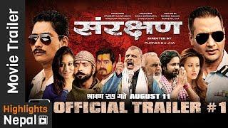 SANRAKSHAN | New Nepali Movie Official Trailer #1| 2017/2074 | Nikhil Upreti, Saugat Malla